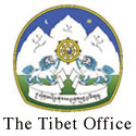 adt-2015-the-tibet-office-125x125px.jpg