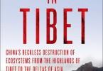 Portada-Libro-Derretimiento-en-Tibet