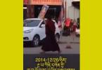 Video Arresto-Monje-Tibet-2014
