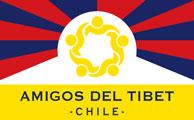Amigos del Tibet