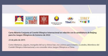 Carta_COI_Chile_Juegos_Beijing-portada