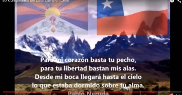 Video_Cumpleanos-Dalai_Lama_en_Chile