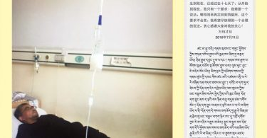 Primera_declaracion_Pema_Tseden_Hospital