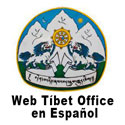 tibet-office-logo-125.jpg