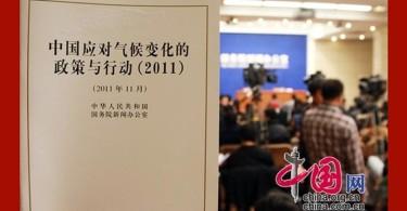 Libro-Blanco-China-2011