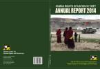 Portada-Informe-Anual-TCHRD-2014