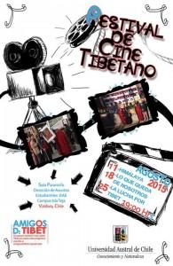 Festival_de_Cine_Valdivia