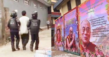 Nepal_Policia_Detiene_Tibetanos_Cumpleanos_Dalai_Lama