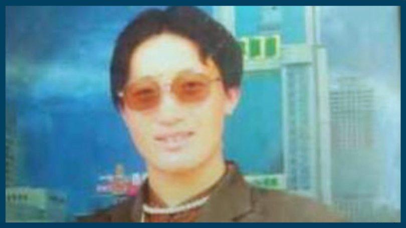 Yudrug-Nyima_golpeado_hasta_muerte_Tibet