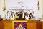 Equipo latinoamericano presente en la septima conferencia internacional de grupos de apoyo al tibet