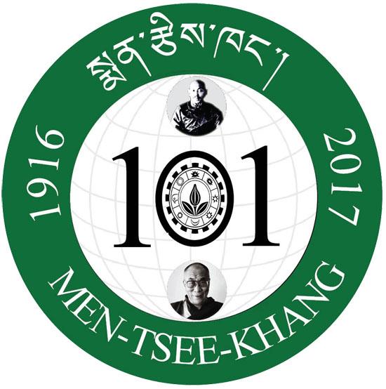101-logo-web-men-tsee-khang-